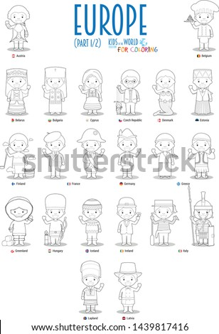 Kids and nationalities of the world vector: Europe Set 1 of 2. Set of 22 characters for coloring dressed in different national costumes.