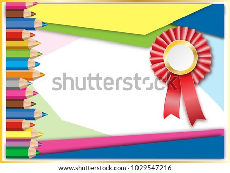 Certificate Border Template | Download Free Vector Art ...