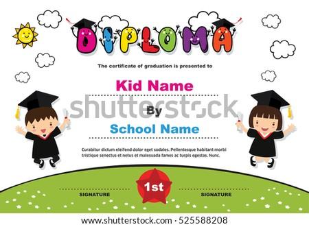 diploma certificate for kids download free vector art stock