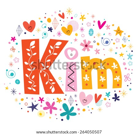 kim girls name decorative