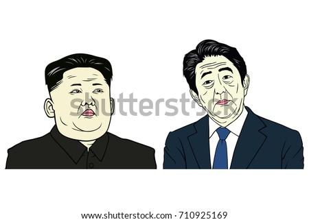 Kim Jong-un and Shinzo Abe Portrait, Flat Design Vector Illustration, September 7, 2017 Stockfoto ©