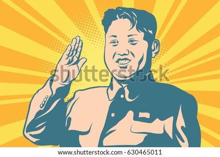 kim jong un the leader of north