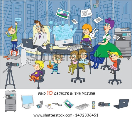 Kindergarten for field trips in the office. Merry vector illustration. Find 10 objects in the picture. Puzzles, hidden objects