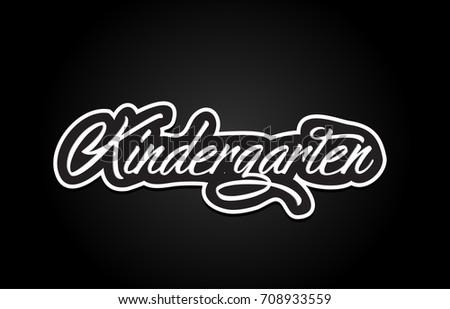 kindergarten handwritten hand writing text concept calligraphy #708933559
