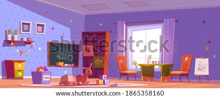Kindergarten room, daycare center with toys, chalkboard, table and chairs for kids. Vector cartoon interior of nursery room in house or preschool with easel for drawing, shelves and toy box