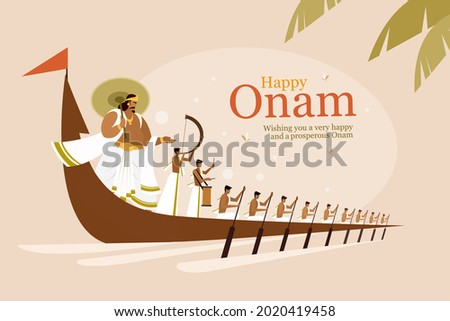 King Mahabali and rowers in a snake boat celebrating Onam . Onam is a harvest festival in Kerala, India