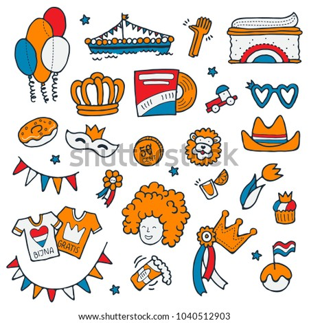 King's Day clipart. Hand drawn stylized icons. Vector illustration in traditional colors. Great for the decoration of cars, clothes, flea markets and shops during King's Day celebration.