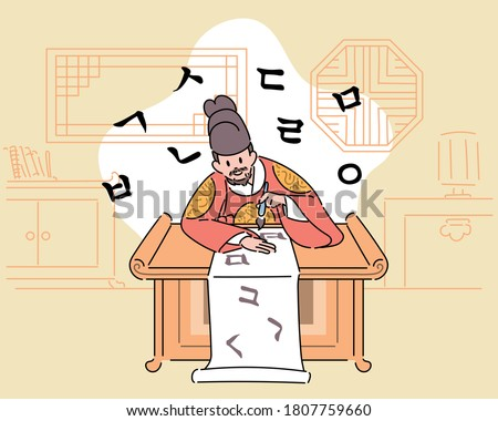 King Sejong is writing Korean on a scroll. hand drawn style vector design illustrations.