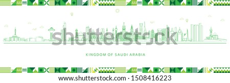 Kingdom of Saudi Arabia Famous Buildings with Traditional ornament. Editable Vector Illustration