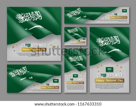 Kingdom of Saudi Arabia national day celebration posters set. 23th of September felicitation greeting vector illustration. Realistic backgrounds with fluttering flag. Saudi Arabia traditional holiday