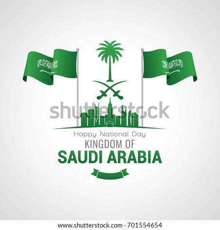 Kingdom of Saudi Arabia National day, Vector illustration