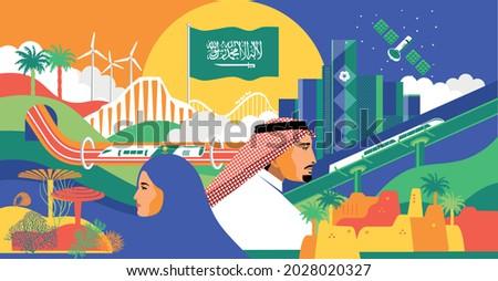 Kingdom of Saudi Arabia 90th National Day Background. September 23 - 2021