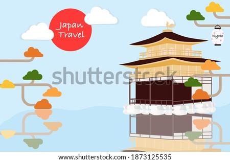 kinkaku ji temple in kyoto