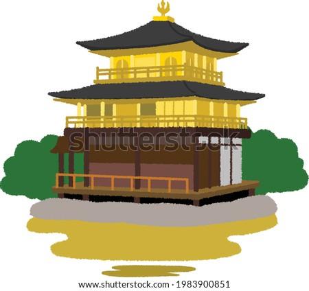 kinkakuji castle is goldent