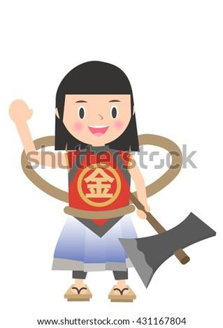 kintaro hero of the famous folk