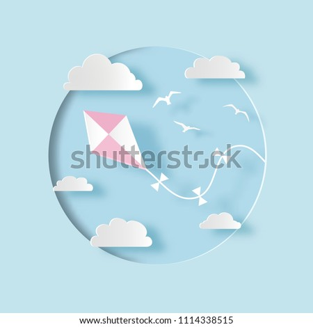 Kite with clouds and birds in the sky. Paper cut out style. Carving art. Vector illustration