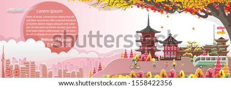 kiyomizu temple japan landmark