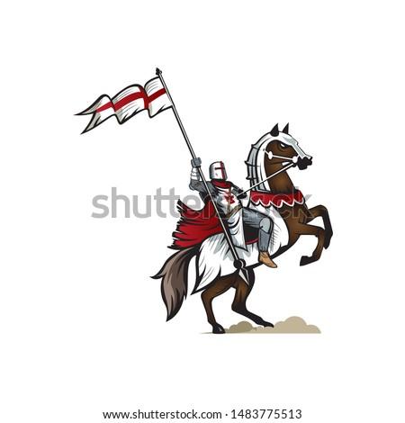 knight templar version 2 vector