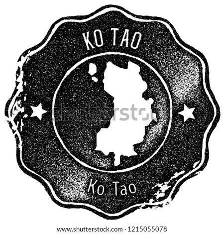Ko Tao map vintage stamp. Retro style handmade label, badge or element for travel souvenirs. Black rubber stamp with island map silhouette. Vector illustration.