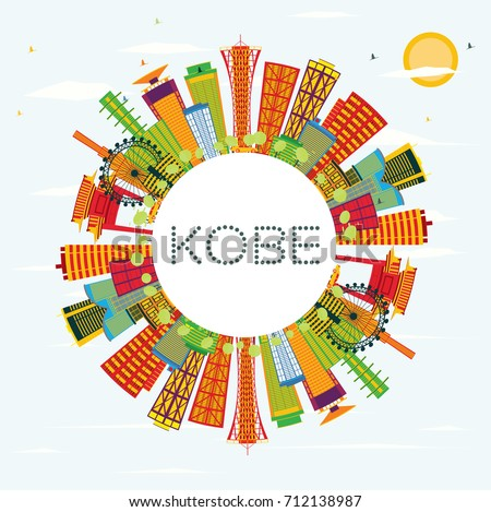Kobe Skyline with Color Buildings, Blue Sky and Copy Space. Vector Illustration. Business Travel and Tourism Concept with Modern Architecture.