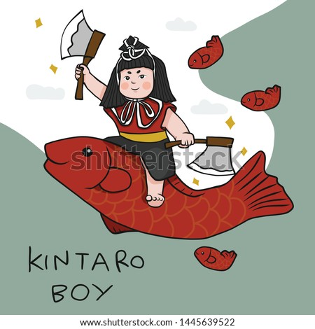 Kobo-tensho Kintaro boy (a folk hero from Japanese folklore) riding big red fish cartoon vector illustration