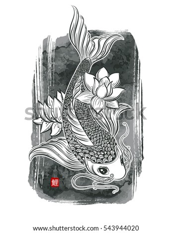 Stock Photo Koi Carp - digital art. Japans symbol as happiness, wealth, courage, luck and love