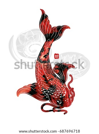 Koi Carp Digital Art Japans Symbol As Happiness Wealth Courage