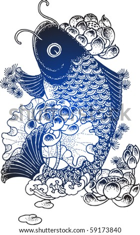 stock vector koi fish illustration