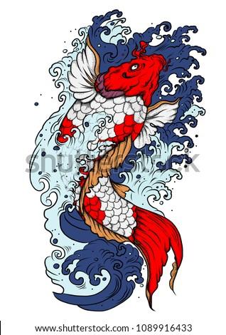 koi fish with water splash.Japanese koi carp tattoo design.