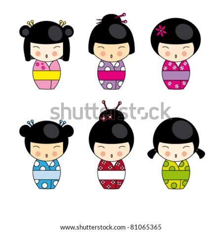 Stock Photo Kokeshi dolls in various designs isolated on white. EPS10 vector format