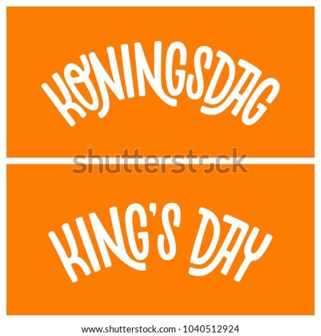 Koningsdag and King's Day hand lettering in two separate frames. Drawing for prints on t-shirts, posters, banners and festival products. White letters on orange background. Vector.