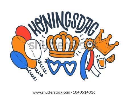 Koningsdag design template for poster, card, invitation, header, cover, placard, brochure, flyer and more.