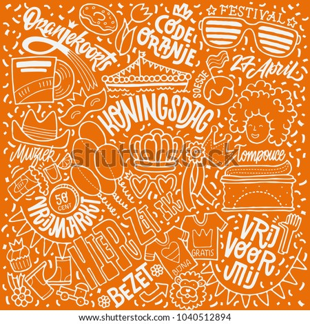 Koningsdag in the Netherlands  clipart illustration. King's Day festive objects. Can be used for King's Day promotional products. Vector image. White outline on orange.