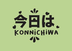 Konnichiwa word with design lettering. Vector illustration of Japanese good morning phrase.