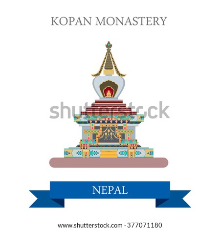 Kopan Monastery in Kathmandu Nepal. Flat cartoon style historic sight showplace attraction web site vector illustration. World countries cities vacation travel sightseeing Asia collection.
