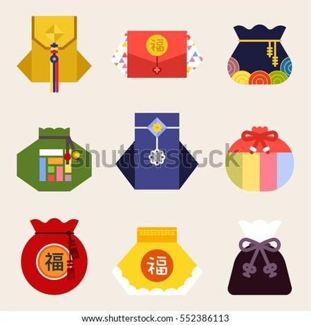 korea happy new year holiday
