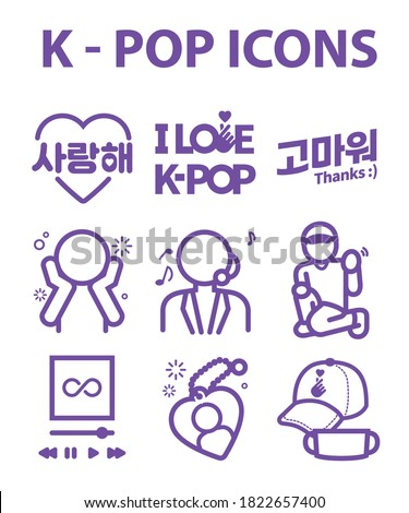 korea k pop star icons vector