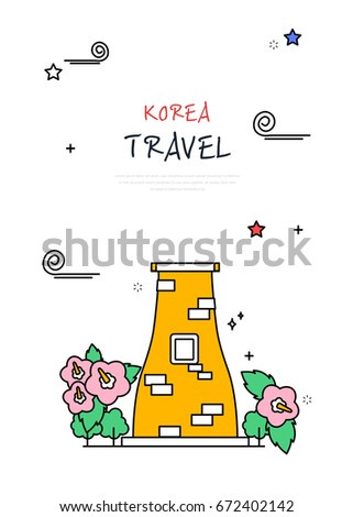 Korea Landmark Design