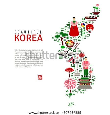 korea map silhouette with flat