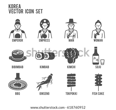 korea people korean food vector
