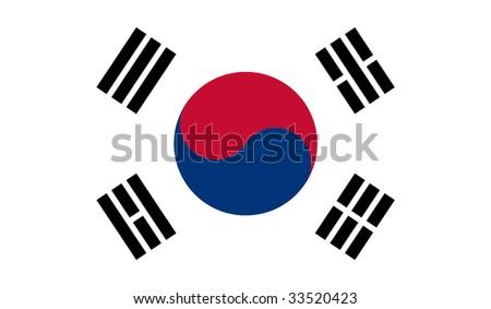Korea, South Flag - stock vector