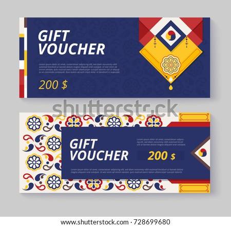 Korea traditional gift voucher template design. abstract korea textile design. vector illustration.