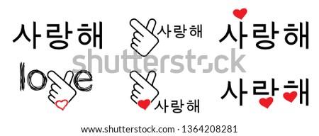 korea v finger wave icon korean