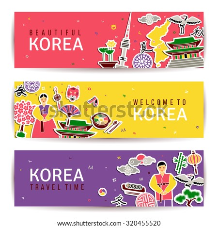 korean banners set horizontal