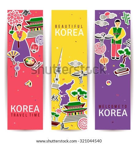 korean banners set vertical