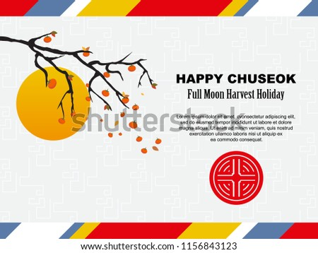 Korean Chuseok Thanksgiving Holiday background, vector illustration. Traditional pattern background, red logo, persimmon tree with fruits and leaves, moon and space for text.