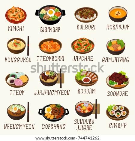 Korean cuisine vector set