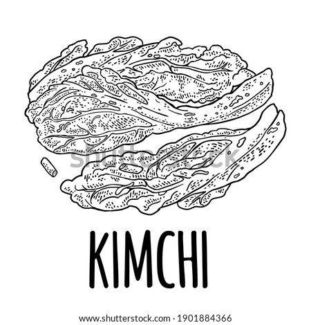 korean food kimchi vintage
