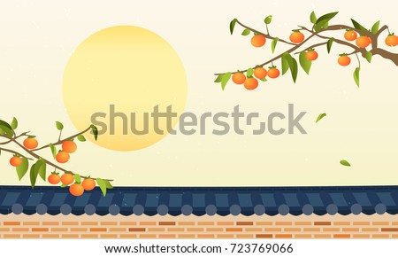 Korean Harvest Mid Autumn Festival(Chuseok) Background vector illustration, Persimmon tree with traditional Korean stone wall fence.