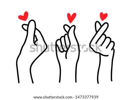 Korean heart sign. Finger love symbol. Happy Valentines Day. I love you hand gesture. Vector illustration. Self love. Korean heart design for print greeting cards, banner, poster